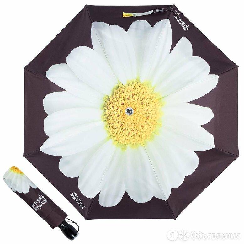 Зонт складной Giant Daisy Black Moschino- новый  по цене 7990₽ - Зонты и трости, фото 0