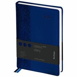 Канцелярские принадлежности - Ежедневник А5  2022г. Berlingo Vivella Prestige, кожзам,  синий, 184л  (20), 0