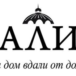 """Горничные - Требуется горничная в ООО """"Али-Отель"""" в центре города, 0"""