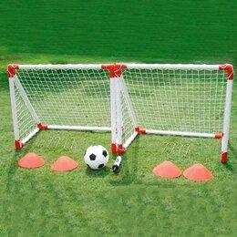 Аксессуары и принадлежности - Ворота футбольные детские с сеткой +мяч  и 4 фишки для тренировок, 0