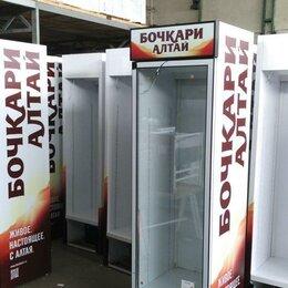 Морозильное оборудование - Шкаф вертикальный холодильный (Витрина), 0