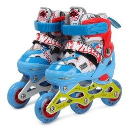 Скейтборды и лонгборды - Ролики Hot Wheels, PU колеса со светом, размер XS (26-29) арт.Т20203, 0