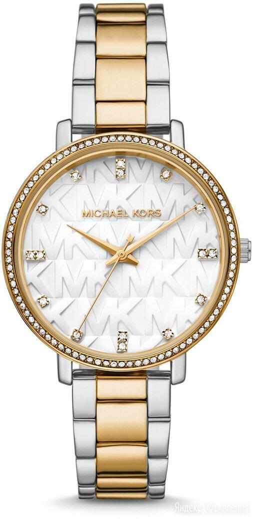 Наручные часы Michael Kors MK4595 по цене 13150₽ - Наручные часы, фото 0