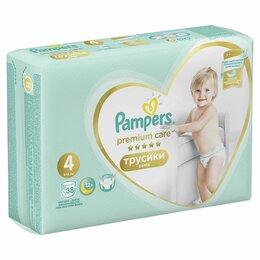 Подгузники - PAMPERS Premium Care Подгузники-трусики MAXI 9-15 кг, 0