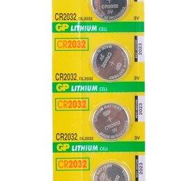 Батарейки - GP Батарея GP CR2032 BC5, 0