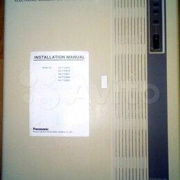 Мини АТС - Мини атс Panasonic KX-T123210DB, 0