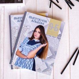 Фотографии, письма и фотоальбомы - Фотокниги и Выпускные альбомы, 0