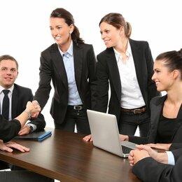 Личные помощники - Менеджер, администратор, помощник руководителя, 0