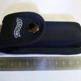 Аксессуары и комплектующие - Нейлоновый чехол для складного ножа, 0