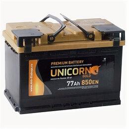 Автоэлектроника и комплектующие - Аккумулятор Unicorn Gold 77 Ач 850А обратная полярность, 0