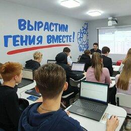 Наука, образование - Подготовка к ОГЭ и ЕГЭ во Владимире, 0