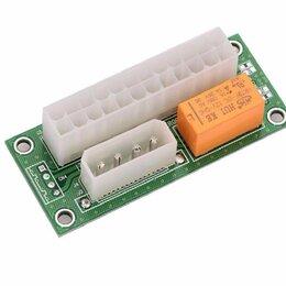 Прочие комплектующие - Синхронизатор для блоков питания, 0