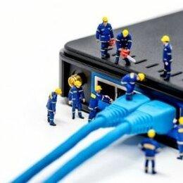 Системные администраторы - Инженер связи, IT специалист, системный администратор, 0