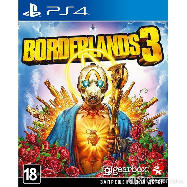 Borderlands 3 (русские субтитры) (PS4) по цене 3790₽ - Игры для приставок и ПК, фото 0