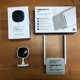 Готовые комплекты - Видеокамера расходные материалы к видеонаблюдению, 0