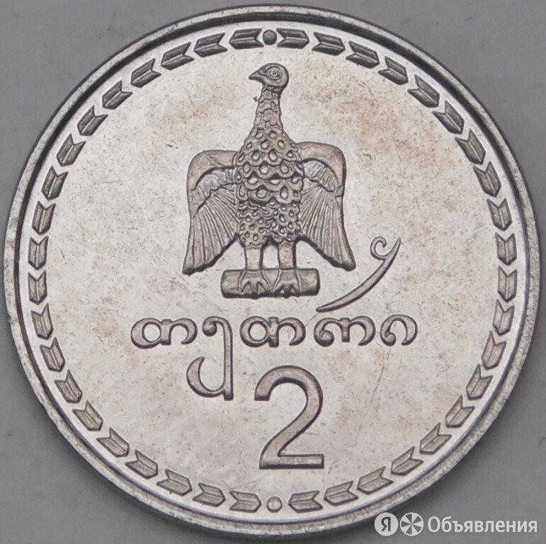 Грузия 2 тетри 1993 КМ77 UNC арт. 22132 по цене 30₽ - Монеты, фото 0