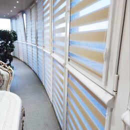 Жалюзи - Рулонные шторы день ночь на панорамный балкон, 0