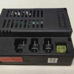 Аксессуары и запчасти - Контроллер Weelye RX41 для детского электромобиля, 0