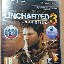 Игры для приставок и ПК - Игра uncharted 3 иллюзии дрейка (ps3), 0