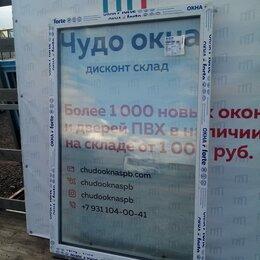 Окна - Окно, ПВХ Forte 58мм, 1440(В)х960(Ш) мм, глухое, 0
