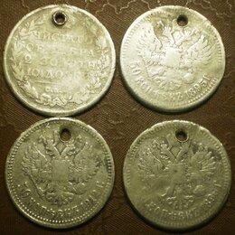 Монеты - 50 копеек Российской империи., 0