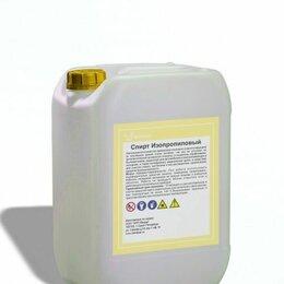 Промышленная химия и полимерные материалы - Спирт изопропиловый, 10л, 0