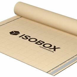 Изоляционные материалы - Пароизоляционная пленка ISOBOX В 70, 0