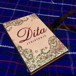 Искусство и культура - Dita Von Teese - Dita: Stripteese. Книга. 2009, 0