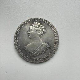 Монеты - Монета 1 рубль Екатерина I 1725 год (копия), 0