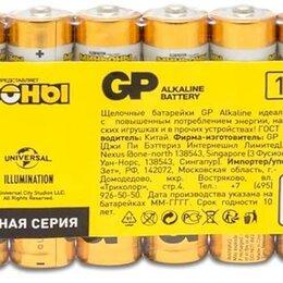 Батарейки - Батарейка gp super миньоны lr03 aaa shrink 10 alkaline 1.5v, 0