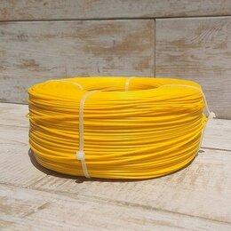 Расходные материалы для 3D печати - PETG пруток 1.75 мм желтый, бухта 750р, 0