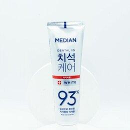 Зубная паста - Отбеливающая зубная паста с цеолитом Median Dental IQ 93% White, 0