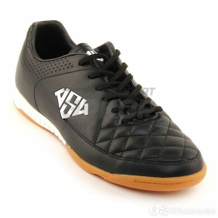 Бутсы футбольные AS4 Volcano Indoor чёрный (х2) по цене 1577₽ - Обувь для спорта, фото 0