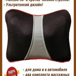 Массажные матрасы и подушки - Массажная подушка для шеи спины плеч рук ног с подогревом / Массажер для дома, 0