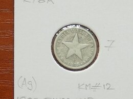 Монеты - КУБА  10 сентавос 1915 г.  (серебро)  7, 0