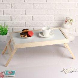 """Столы и столики - Столик для завтрака складной """"Руссо"""", 50×30см, 0"""