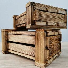 Корзины, коробки и контейнеры - Ящики деревянные декоративные, 0