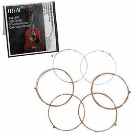 Струны - Комплект бронзовых струн для акустической гитары 6 струн IRIN 813503718828, 0