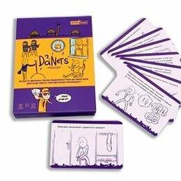 Скины для игр - DaNetS Триллер 18+, викторина, ИН-3621, 0