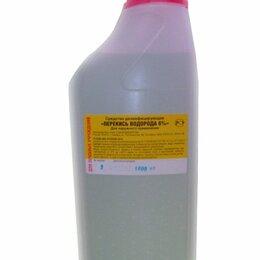 Химические средства - Раствор перекиси водорода 6%, флакон 1 л, 0