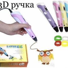 Развивающие игрушки - 3д Ручка (3D pen) 2 поколение, 0