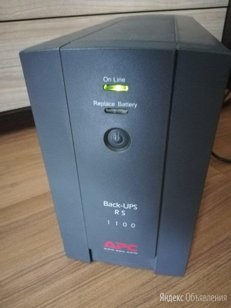 Ибп APC Back-UPS RS 1100 по цене 2500₽ - Источники бесперебойного питания, сетевые фильтры, фото 0