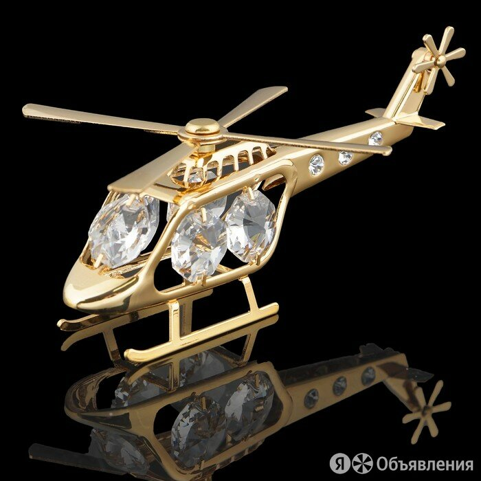 Сувенир 'Вертолет', 10x5x4 см, с кристаллами Сваровски по цене 1465₽ - Машинки и техника, фото 0