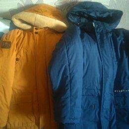 Куртки и пуховики - Куртка зима, 0