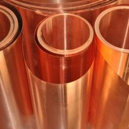 Металлопрокат - Фольга бронзовая 0.08х200 БрБ2, 0