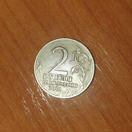 Монеты - Коллекционные монеты, 0