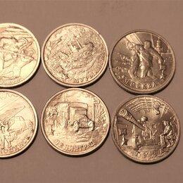 Монеты - Набор монет 2 рубля Города герои 2000 года / 6 шт, 0