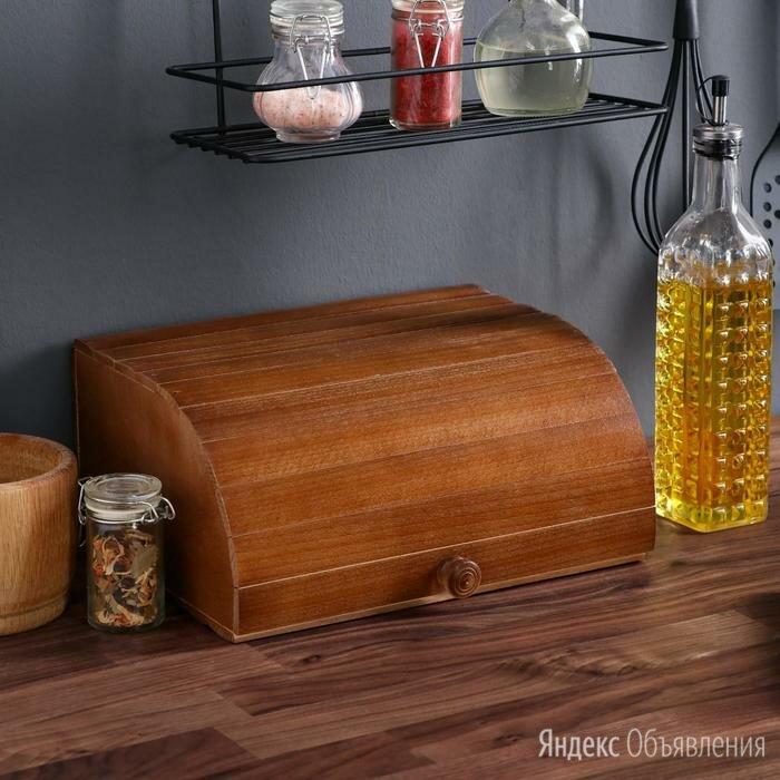 Хлебница 'Ретро', 29 см, массив бука по цене 1311₽ - Хлебницы и корзины для хлеба, фото 0