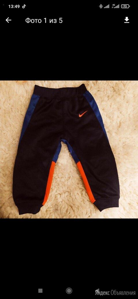 Спортивные брюки Nike оригинал по цене 450₽ - Брюки, фото 0