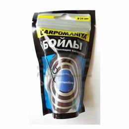 Аквариумные рыбки - Бойлы пылящие Карпомания с ароматом 24 мм 100 г пакет (х7), 0